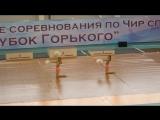 Чир фристайл двойка,  Мокрушина Шевченко Нижний Новгород 01.04.18