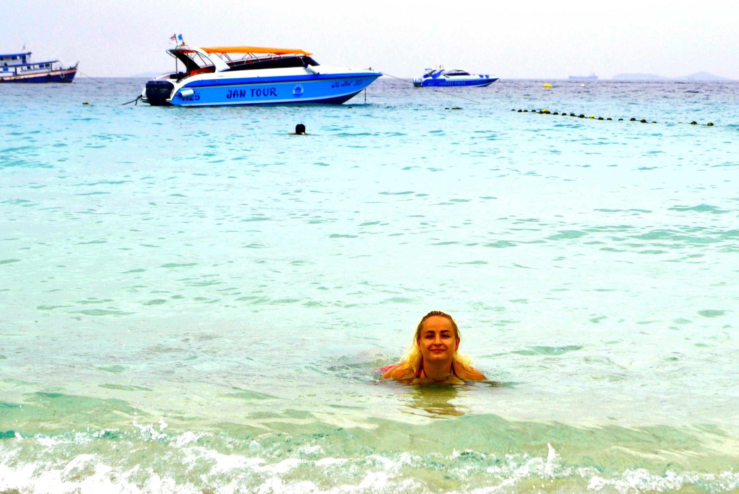 пляж - Елена Руденко (Валтея). Таиланд.  Фото и видео, а также мои впечатления, отзывы, советы и т.д. RYWnvfVNb7w