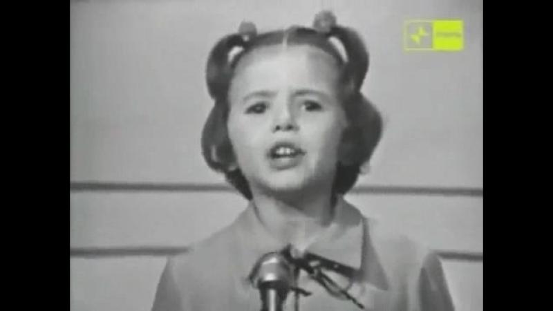 Lo Zecchino d'Oro 1969 - Volevo un gatto nero