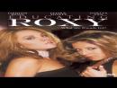 Francis Locke -Educating Roxy 2006 - Darien Ross, Kirsten Price, Nikita Lea