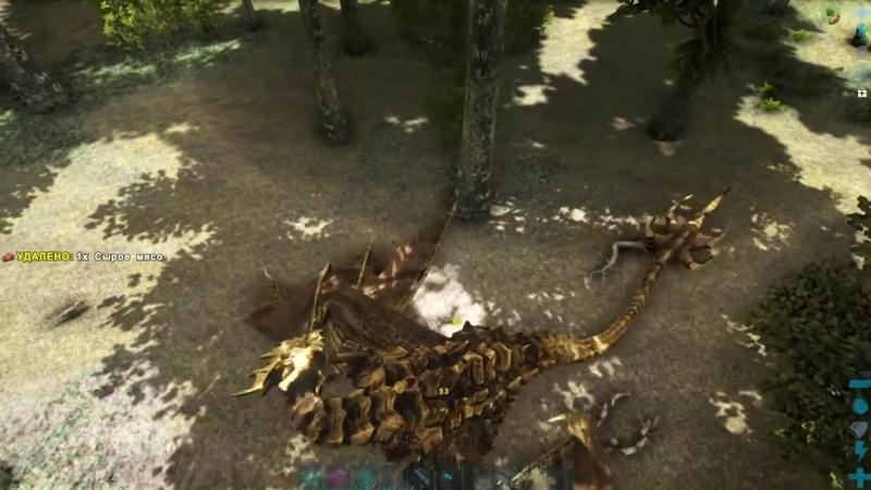[Muzzloff Play] Приручаем Дракона СМОКА - Мифическое Выживание - ARK 23