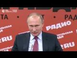 Путин заявил, что знает, кто совершил провокацию в Сирии