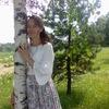 Natalya Devyatova