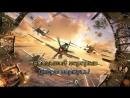 Бронетехника Франции Эпизод I Головастики War Thunder Аркада