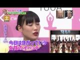 ももクロ&マー君 ワコール スペシャルイベント シューイチ・サンジャポ 2018.01.28