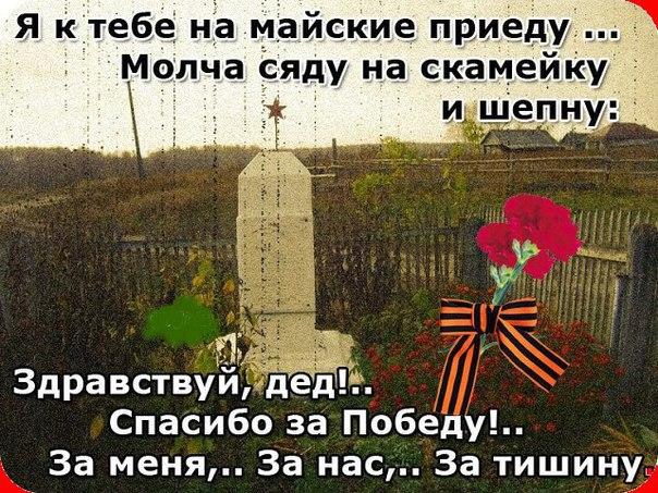 Ирина Григорьева   Кондопога
