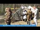 9 Мая - День Победы: особенное торжество в Тейковском районе