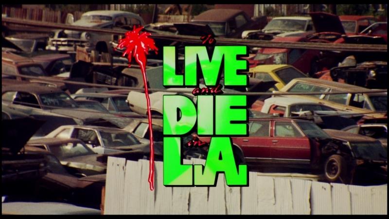 Жить и умереть в Лос-Анджелесе / To Live and Die in L.A. (1985) Гаврилов