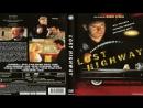 Шоссе в никуда Lost Highway 1997