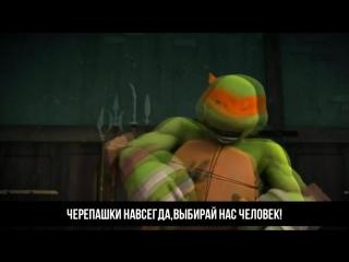 ЛЕДИ БАГ И СУПЕР КОТ VS ЧЕРЕПАШКИ НИНДЗЯ - СУПЕР РЭП БИТВА - Miraculous 2 season VS Ninja Turtles.mp4