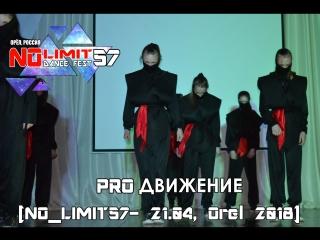 PRO_ДВИЖЕНИЕ [NO_LIMIT57- 21.04, Orel 2018]