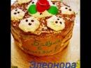 Тортик к приезду гостей Сметанник со сливками 2 кг =2000 руб album 159860959 250883653 КондитерскаяМаргоспб