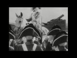 Поручик Киже (1934) - комедия-гротеск, реж. Александр Файнциммер