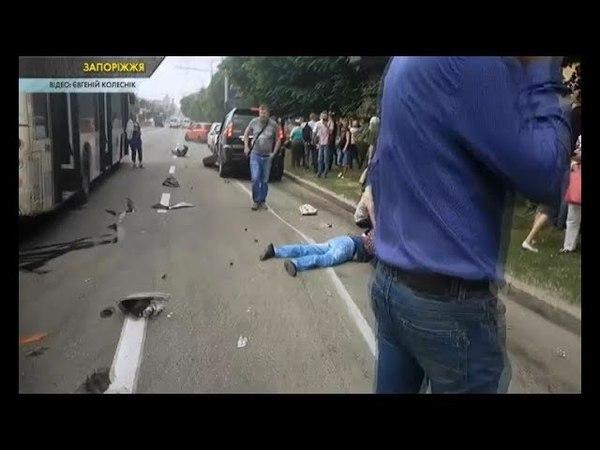 АВТО ЧП. Масштабна аварія у центрі Запоріжжя. Її п'яного провокатора затримали