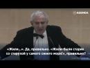 О чем сказка А.С. Пушкина о рыбаке и рыбке - Михаил Казиник