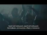 Oxxxymiron - Город под подошвой (Текст Песни)