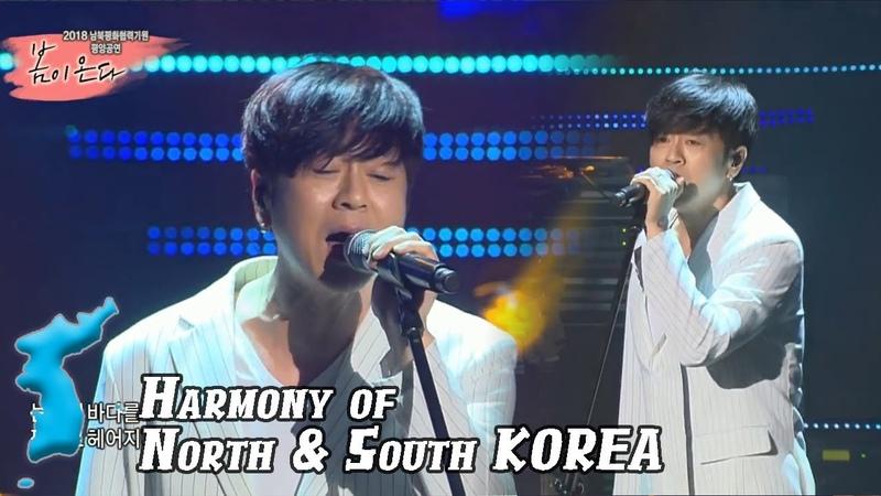 YB - Man is ship Woman is harbor @ Pyongyang 05.04.18
