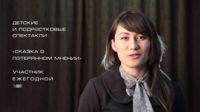 Презентация курса Актёрское мастерство для Жизни Юлия Ермолаева