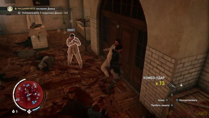 [TheGideonGames] Прохождение Assassin's Creed: Синдикат - Джек Потрошитель [PS4] - 5 (Апогей Зла) ФИНАЛ