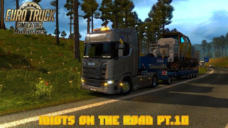 Euro Truck Simulator 2 Multiplayer Идиоты на дороге Часть 10