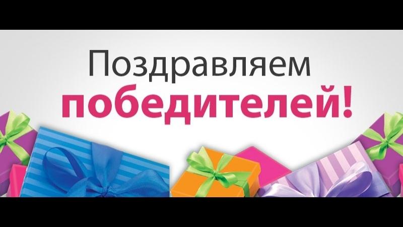 17 июля Розыгрыши Призов Ульяновск