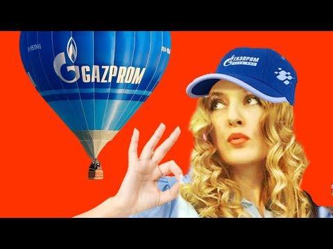 Блондинка - Газпром и газ для пингвинов / серия ТОП
