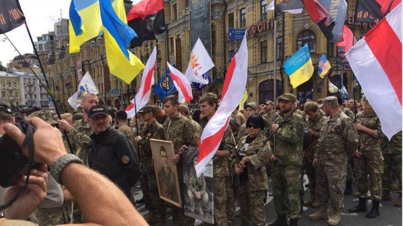 Ці мог Кіеў перадаць КДБ інфармацыю пра добраахвотнікаў I Белорусские добровольцы на Донбассе Белсат