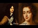 Фаворитки английских королей Люси Уолтер ок 1630 сентябрь 1658