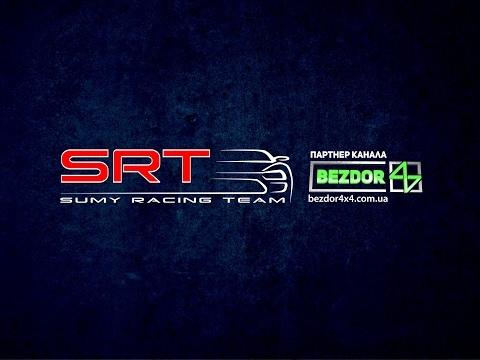 Стрим SRT BEZDOR4x4