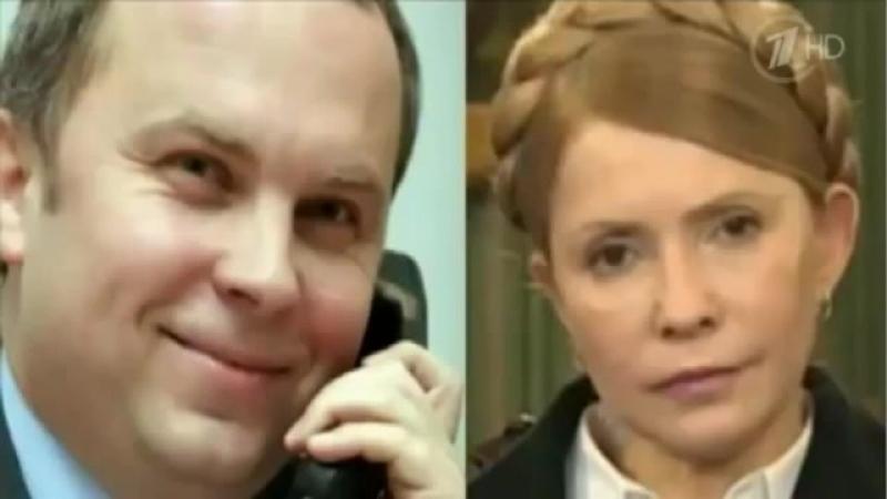 Тимошенко предлагает расстреливать русских из ядерного оружия