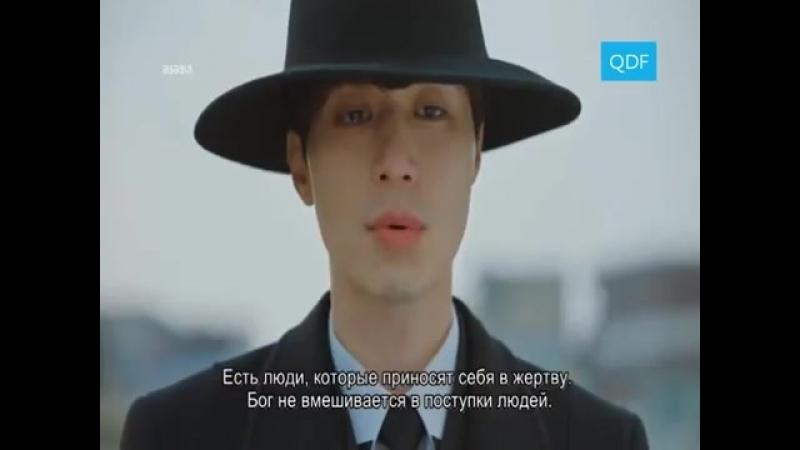 Ə.З.Ə.З.І.Л 16-бөлім