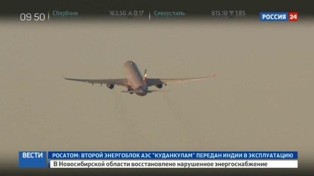 Новости на «Россия 24» • Дешевые билеты на Дальний Восток: 7400 в один конец