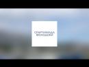 4-я летняя спартакиада молодёжи Росиии г. Пенза 07-13.07.2018