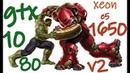 Тест связки gtx 1080 e5 1650v2 в full hd games