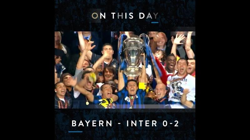 Финал. Лига чемпионов. Бавария 0:2 Интер 🏆🏆🏆
