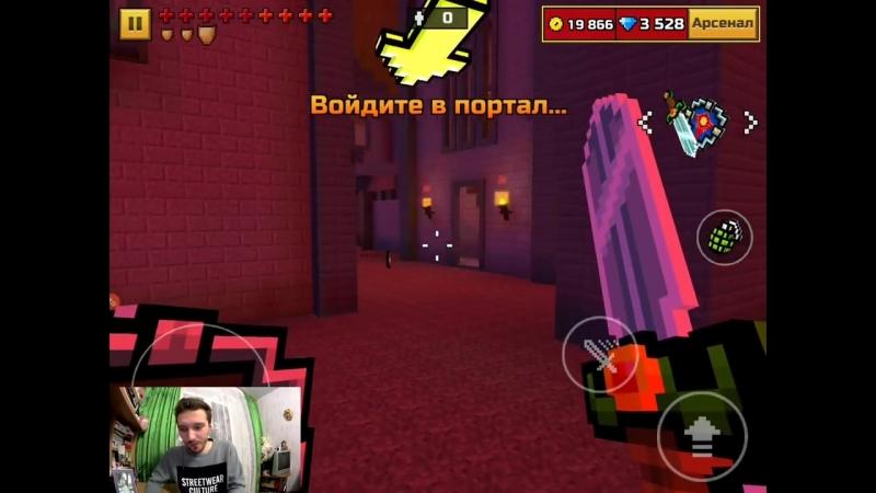 Pixel Gun 3D SPASAYU ROZHDESTVO POD HVOSTOM U DYAVOLA