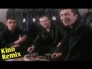 беспредел фильм 1989 kino remix пародия 2018 фильмы про зону угар ржака окунь смешные приколы на рыбалке