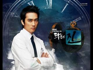Доктор Джин / Путешествие во времени доктора Джина / Dak-teo-jin / Time Slip Dr. Jin - 6 серия (озвучка)