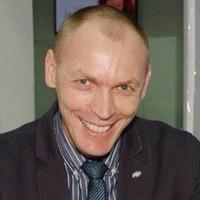 Вячеслав Хаванский