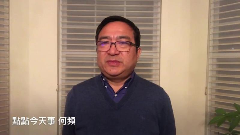 華為遭到澳洲阻擊,美國能否圍堵中國 《點點今天事》 YouTube