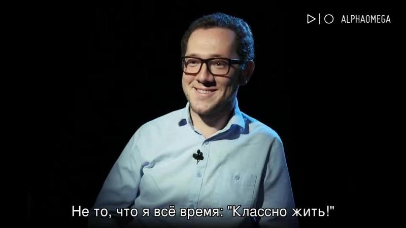 В. Раевский - Веселее с людьми