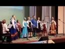 Ансамбль 《Куделинка》. (Фестиваль 《Мы вместе! Мы едины!》. 04.11.2017г.; г.Чудово, ДК 《Светоч》).