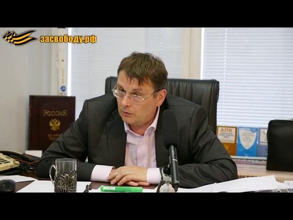 Повышение госпошлины, НДС и пенсионного возраста. 5 колонна и НОД. Евгений Федоров 19.06.18
