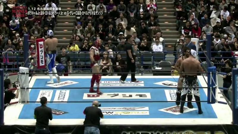 NJPW Presents CMLL Fantastica Mania 2018 - Tag 1 (12.01.2018)