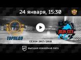«Торпедо У-К» Усть-Каменогорск - «Ценг Тоу» Цзилинь