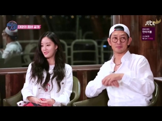 [SHOW] 171116 JTBC Mix and The City - EP1 (Hyomin Cut) [ENG]