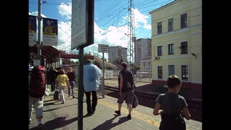 Серпухов, вокзал 6.07.2018г.