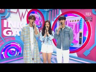 [Full Show] 180610 Inkigayo Ep. 961
