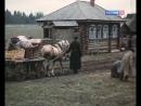 Строговы (1976)