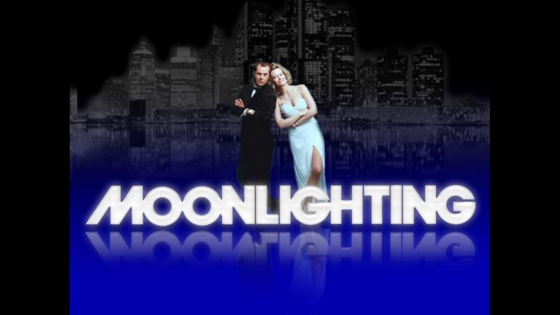 Детективное агентство Лунный свет Сезон 2 Серия 3 смотреть онлайн без регистрации